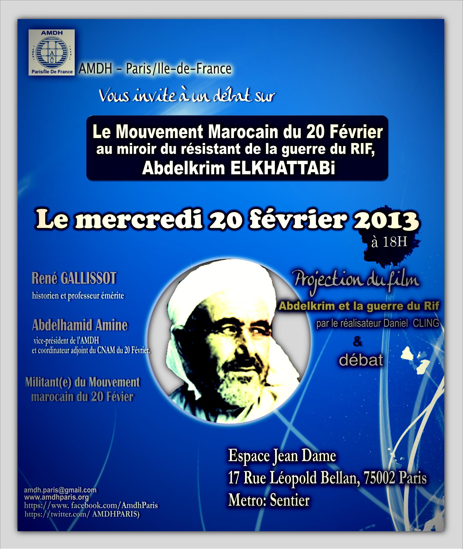 Le mouvement marocain du 20 f vrier au miroir du r sistant for Au dela du miroir